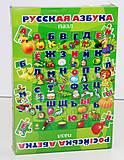 Русская азбука в форме пазлов, 83761