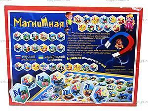 Русская магнитная Азбука, , фото