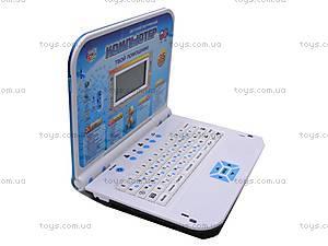 Русско-английский детский ноутбук, 7296, фото