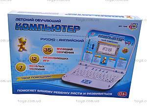 Русско-английский детский ноутбук, 7296, игрушки