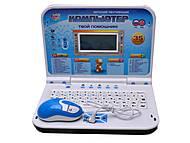 Русско-английский детский ноутбук, 7296, купить