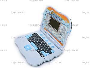 Русско-английский компьютер, 7000, фото
