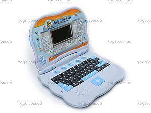 Русско-английский компьютер, 7000, отзывы