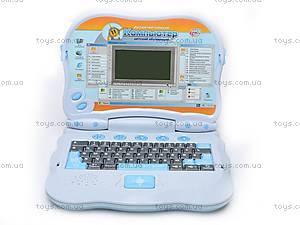 Русско-английский компьютер, 7000