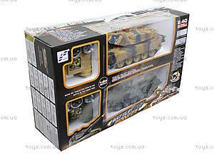 Танк на радиоуправлении в коробке, 788-1, toys.com.ua