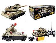 Радиоуправляемый танк «Боевой танк», 9354, фото
