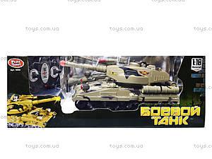 Радиоуправляемый танк «Боевой танк», 9354, toys.com.ua