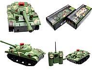Танк на радиоуправлении «Боевой танк», 9671