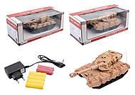 Детский танк, на управлении , XJ156-A, купить