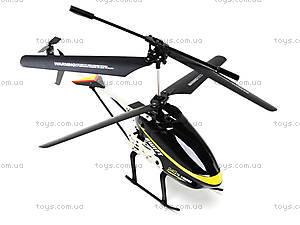 Вертолет на радиоуправлении с гироскопом Swift, 117, детские игрушки