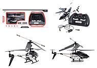 Металлический вертолет на управлении, 33008-MK, детские игрушки