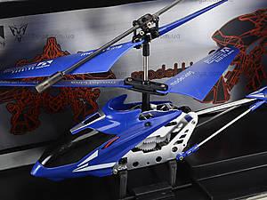 Радилоуправляемый вертолет с гироскопом, 33008, toys