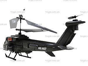 Вертолет на радиоуправлении «Военный», BF-122-2D, купить