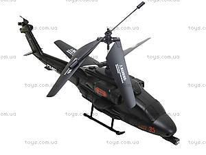 Вертолет на радиоуправлении «Военный», BF-122-2D, магазин игрушек