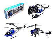 Вертолет на радиоуправлении с металлической основой, DH831-3