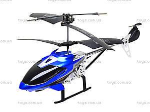 Вертолет на радиоуправлении с металлической основой, DH831-3, отзывы