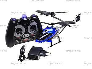 Вертолет на радиоуправлении с металлической основой, DH831-3, toys.com.ua