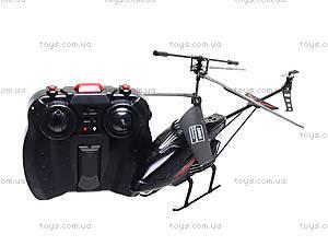 Вертолет на радиоуправлении с гироскопом Max, HK608, магазин игрушек