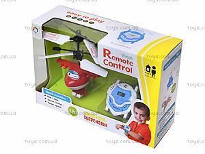 Детский радиоуправляемый вертолет «Супер крылья», 2210D, toys.com.ua