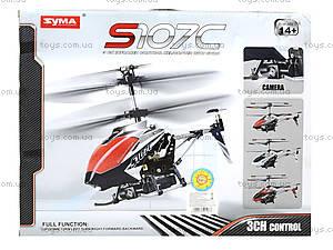 Радиоуправляемый вертолет Syma с камерой, S107C, цена
