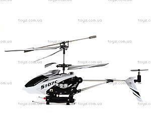 Радиоуправляемый вертолет Syma с камерой, S107C, магазин игрушек