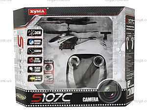 Радиоуправляемый вертолет Syma с камерой, S107C, іграшки