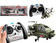 Военный вертолет Syma S109G с гироскопом, S109G