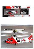 Вертолет Syma с гироскопом, S111G