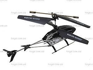 Игрушечный РУ вертолет, S36, купить