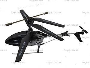 Игрушечный РУ вертолет, S36, цена