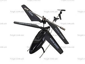 Игрушечный РУ вертолет, S36, детские игрушки