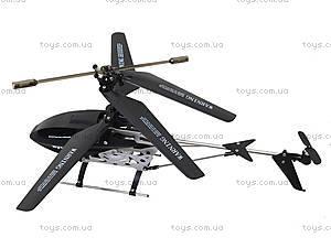 Игрушечный РУ вертолет, S36, магазин игрушек