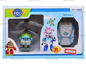 Вертолет на радиоуправлении Robocar Poli, TL8018, магазин игрушек