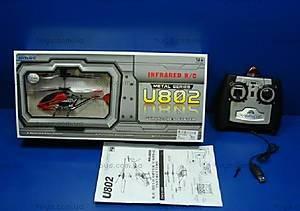 Металлический вертолет на ИК-управлении, U802