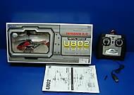 Металлический вертолет на ИК-управлении, U802, отзывы