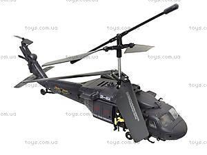 Игровой радиоуправляемый вертолет с гироскопом, YD-919, магазин игрушек