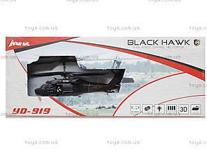 Игровой радиоуправляемый вертолет с гироскопом, YD-919, toys.com.ua