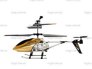 Вертолет на радиоуправлении с гироскопом Rainbow, YZ58012(58012), магазин игрушек