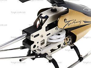 Вертолет на радиоуправлении с гироскопом Rainbow, YZ58012(58012), toys.com.ua