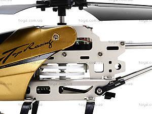 Вертолет на радиоуправлении с гироскопом Rainbow, YZ58012(58012), іграшки