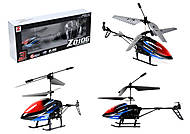 Радиоуправляемый вертолет с гироскопом Explorer, Z010G, купить