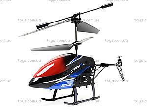 Радиоуправляемый вертолет с гироскопом Explorer, Z010G, цена