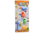 Рыбалка для детей с 4 рыбками, SFY-C18, купить