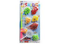 Рыбалка детская с сачком «Риф», 239-3, купить