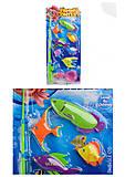 Рыбалка «Коралловые рыбки», 255-82, детский