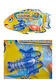 Рыбалка «Большой улов», 30012-2A