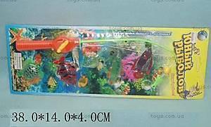 Рыбалка игрушечная «Юный рыболов», 3216B