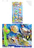 Рыбалка «Удачный клев», 326-1516, toys