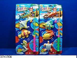 Детская рыбалка «Морские жители», 862K, купить