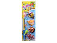 Игра рыбалка, ловим рыбок, FJ1004